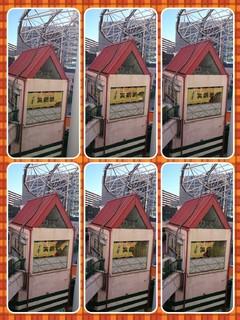 collage-1488192607988.jpg