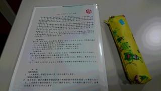 DSC_2632.JPG