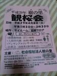 NCM_0290.JPG