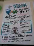 NCM_0285.JPG