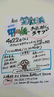 DSC_2658.JPG