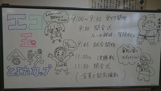 DSC_3328.JPG