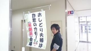 DSC_3481.JPG