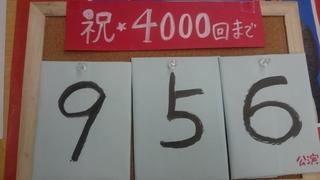 DSC_5884.JPG